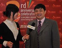 王红兵总裁在庆典现场接受采访