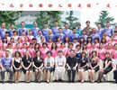 第29期会议集锦