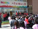 参观直营园 北京红缨幼儿园