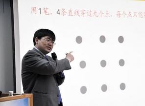 北京教育集团总经理王红兵精彩授课