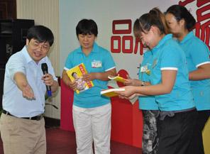 王红兵总裁赠送新作《从幼儿园到清华园》
