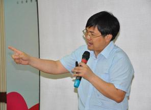 北京红缨教育集团总裁激情授课
