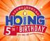 北京红缨幼儿园连锁五周年庆典