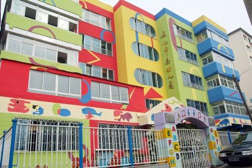 通化市委机关幼儿园(2家分园)