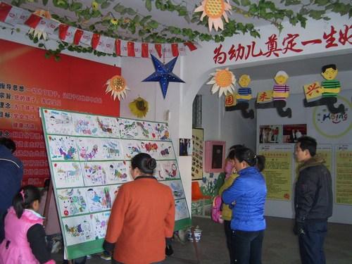 红太阳双语幼儿园 图片合集