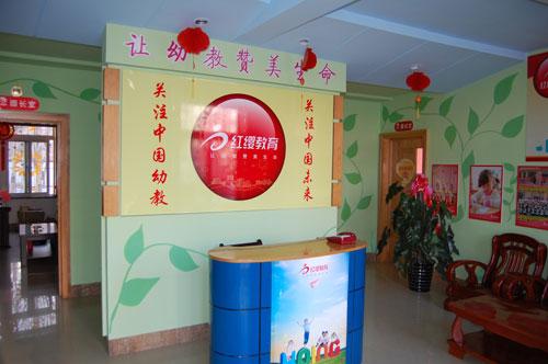 内蒙古包头市金色阳光幼儿园