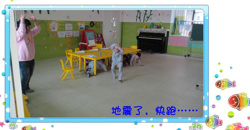 """沙县龙湖红缨幼儿园""""地震安全逃生演练活动"""""""