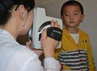 中国 视力/视力检查