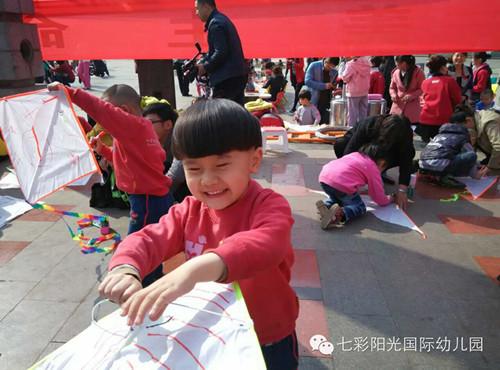 幼儿园亲子活动diy风筝图案