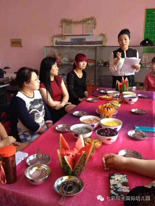 介休七彩阳光国际幼儿园 家长伙食委员会品菜座谈会