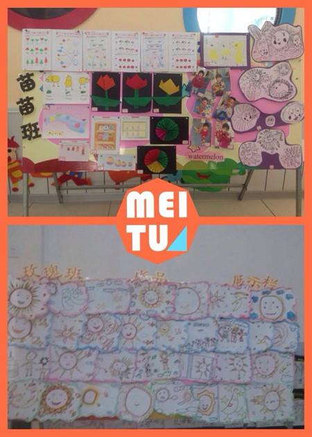 红缨幼儿园开展幼儿绘画作品展示