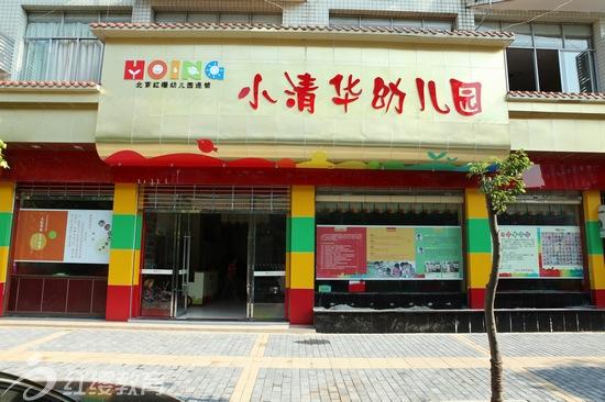 门头- 红缨教育_做中国幼儿园连锁经营的领导者