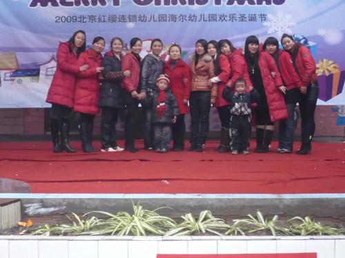 重庆璧山县青杠镇海尔幼儿园 2010年新年活动